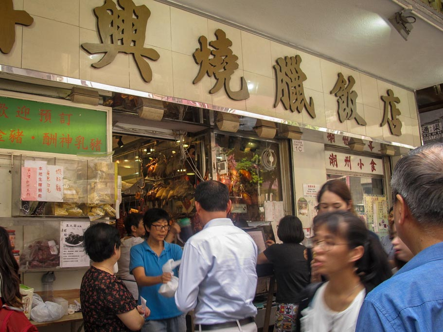 Hong Kong Foodie Tours - Joy Hing restaurant