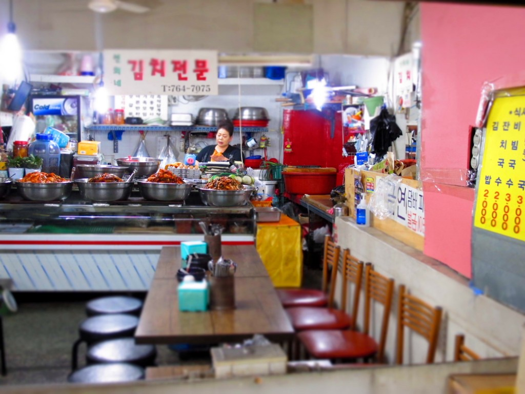 Seoul Food: Six Korean Foods You Must Try